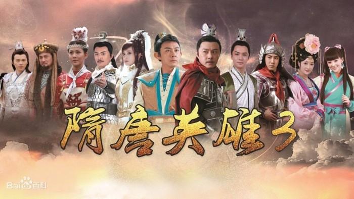 Xem Phim Tùy Đường Anh Hùng 3 Hero Sui And Tang Dynasties Iii full HD