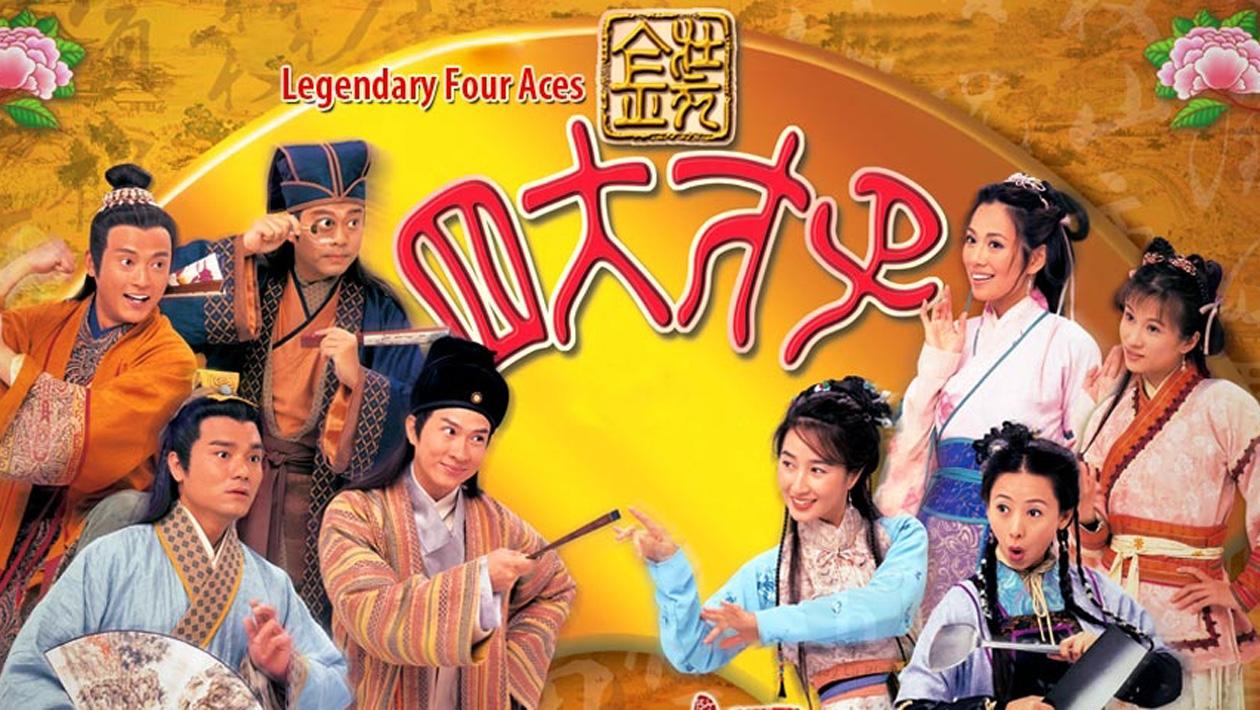 Tứ Đại Thiên Tài – Legendary Four Aces 52/52 HD720p USLT