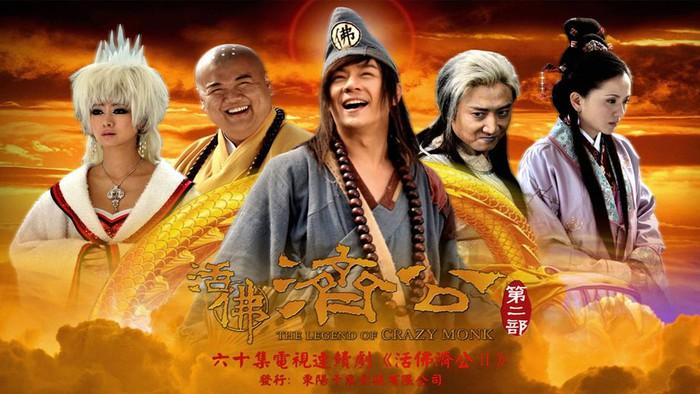 Xem Phim Tân Tế Công The Legend Of Crazy Monk full HD