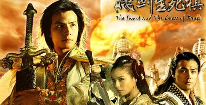 Xem Phim Ma Kiếm Sinh Tử Kỳ The Sword And The Chess Of Death full HD