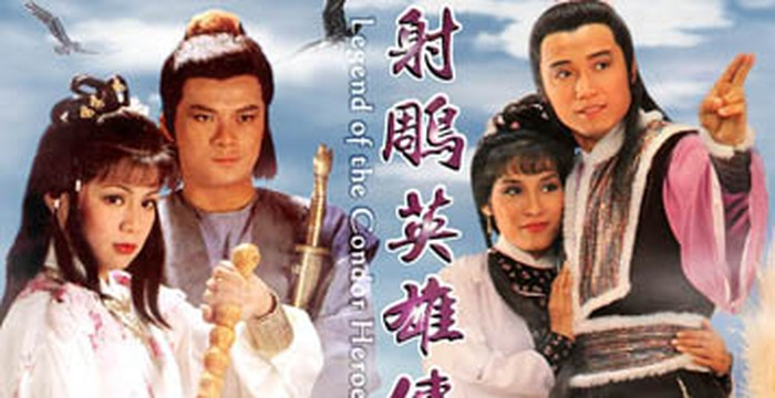 Anh Hung Xa Dieu The Legend Of The Condor Heroes full HD
