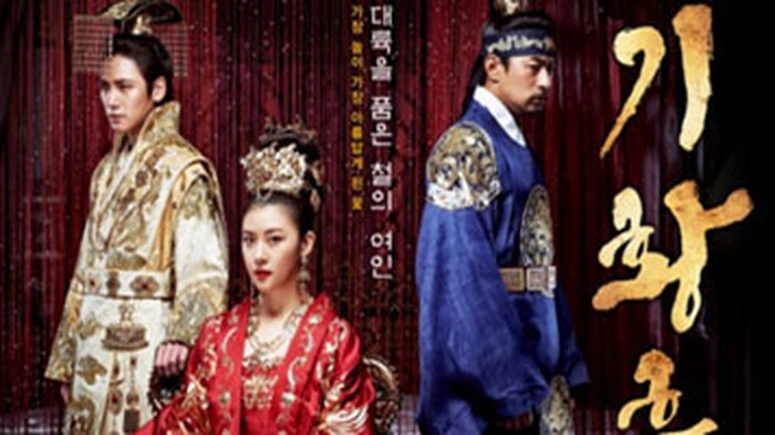 Hoang Hau Ki Empress Ki full HD