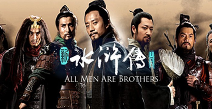 Tan Thuy Hu All Men Are Brothers full HD